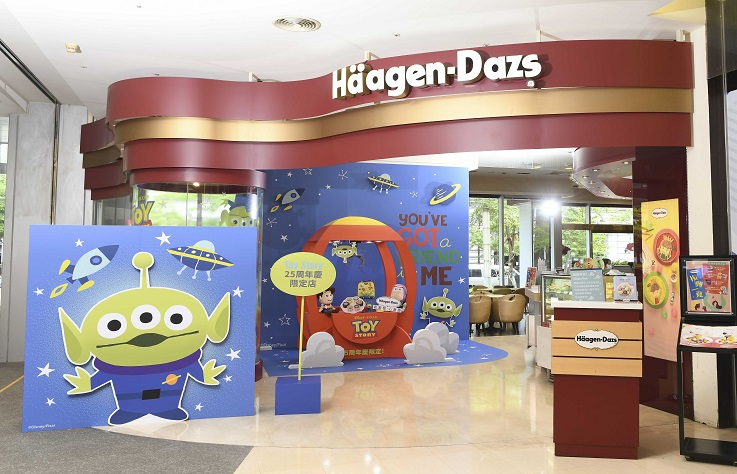 萌心爆發! Häagen-Dazs推出 玩具總動員25周年限定冰淇淋月餅禮盒