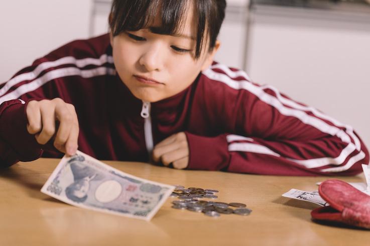 不能出國但能先存錢!現在正是買外幣、儲備旅遊資金的最佳時機