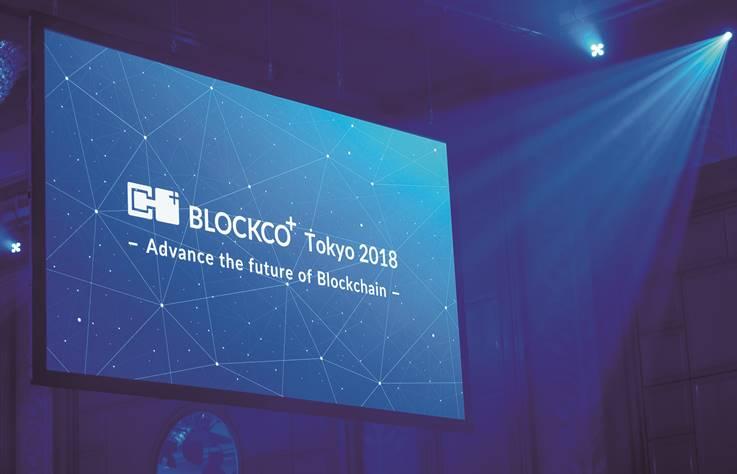 區塊鏈怎麼用?BLOCK CO+ 總經理伊藤怜央為你解答