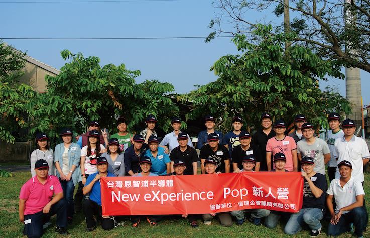 專訪 NXP 台灣恩智浦半導體 人力資源部總監-Avon 張雅芳