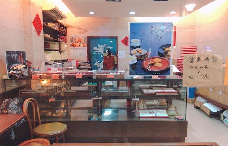 超過半世紀的日式經典風味!台灣3間道地日式菓子老鋪