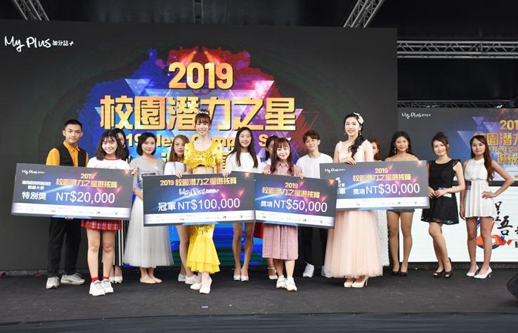2019 校園潛力之星選拔賽冠軍由僑光科大陳愉璇拿下