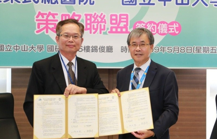 中山大學申設醫學院,與高雄榮總締約教學醫院