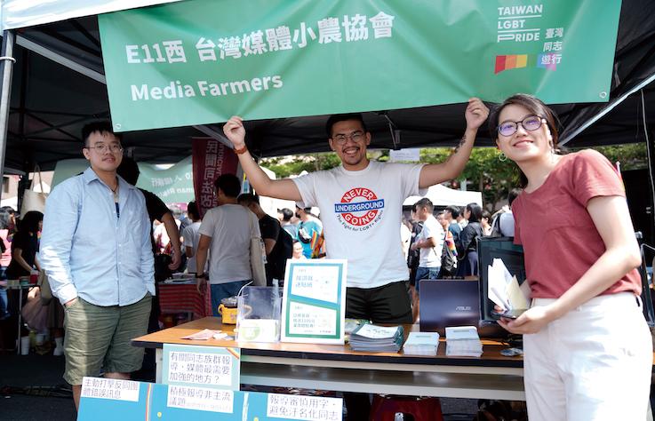 灌溉新媒體,讓人們看見更多元的新聞-專訪媒體 ,小農執行秘書陳啓勳