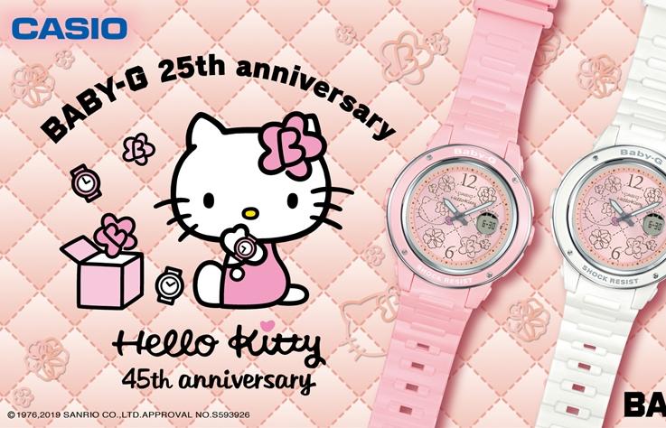Kitty 迷注意!Casio BABY-G 推 Hello Kitty 聯名錶款 BGA-150KT